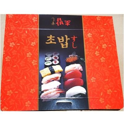 50입x7개 초밥 용기 종이 2호 업소용 식당 포장 업소