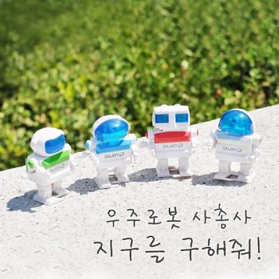 [태엽토이] 지구를 구하러 온 우주로봇 사총사 4종SET