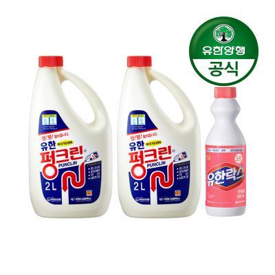 [유한양행]펑크린 2L x 2개+후로랄500mL
