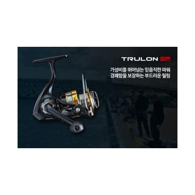 트루론 SP 8000