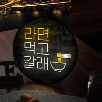 nh310-LED액자25R_라면먹고갈래2