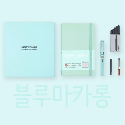 라미만년필X양지저널-라인드L