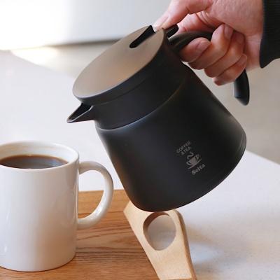 세이타 핸드드립 서버포트 600ml 커피 보온주전자