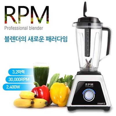 리큅 3.2마력 파워 RPM professional 블랜더 LB-32HP /믹서기, 원액기, 핸드블랜더