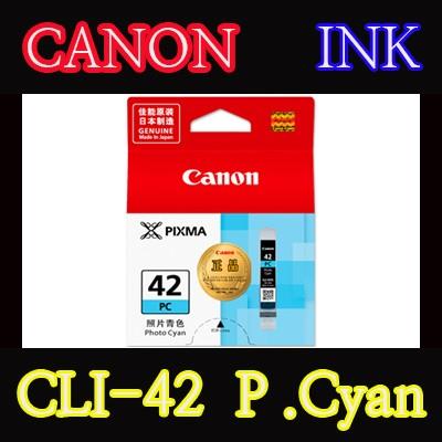 캐논(CANON) 잉크 CLI-42 / Photo Cyan / CLI42 / PRO-100 / PRO100