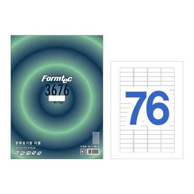 분류표기용 라벨/LS-3676