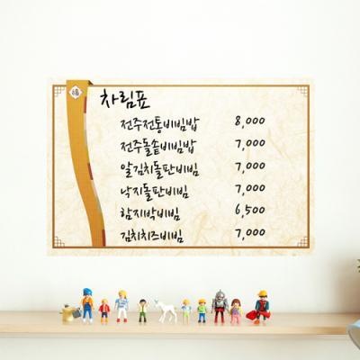 ix197-한국의복문양_칠판시트_칠판스티커
