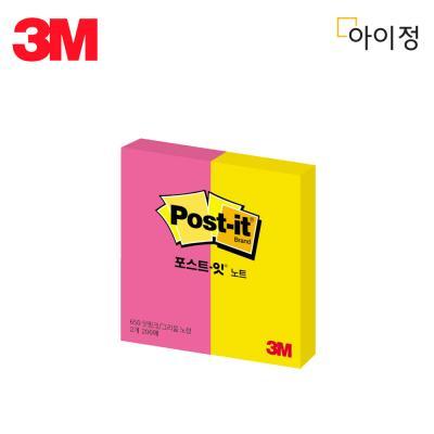 3M 포스트잇 650 형광 2색