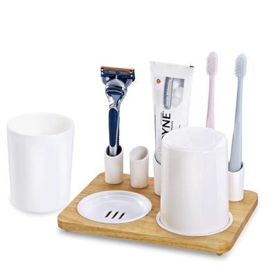칫솔 치약 면도기 신혼 커플컵 욕실 오거나이저 D818