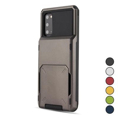 P513 아이폰11 카드 포켓 범퍼 커버 하드 케이스