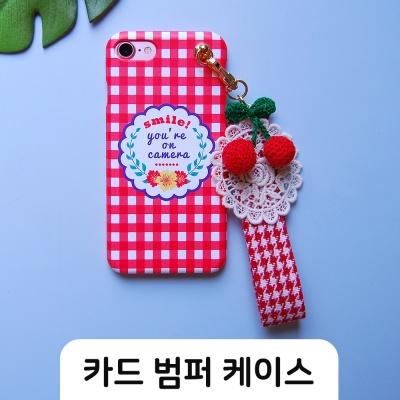 카드 범퍼 케이스-레드 깅엄 체리