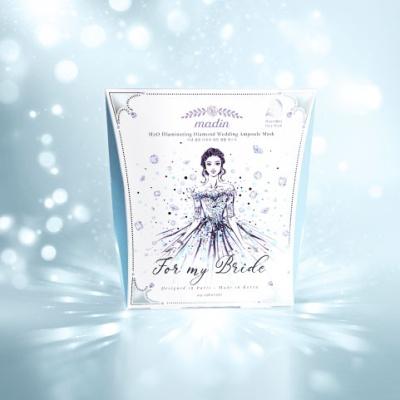 [마댕] 물광 다이아 웨딩 앰플 마스크팩 10매