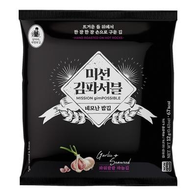 미션김파서블 마늘김
