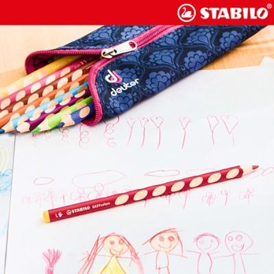 스타빌로 이지컬러 색연필 12색세트 - 왼손잡이용
