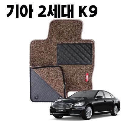 2세대 K9 이중 코일 카매트 차량용 차 발 매트 Brown