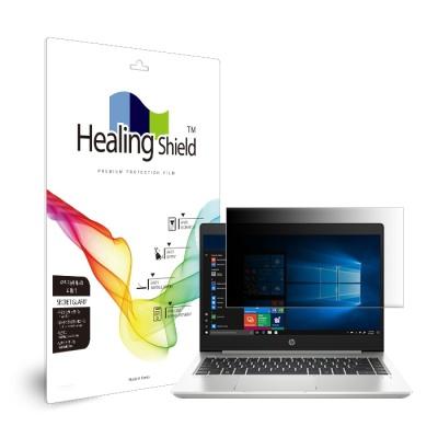 프로북 440 G6 보안필름 블루라이트차단 정보보안기