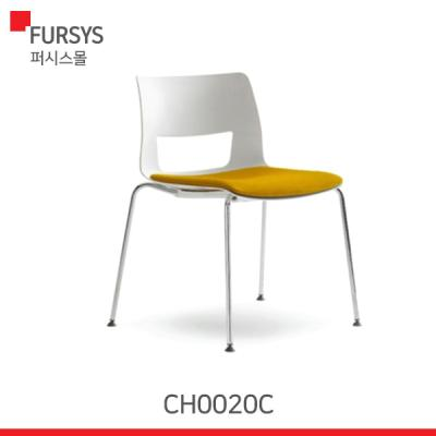 (CH0020C) 퍼시스 의자/버튼/디자인의자/회의용의자