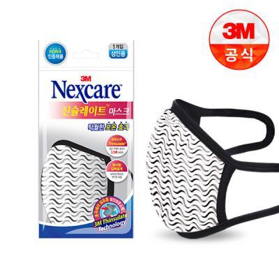 [3M]넥스케어 신슐레이트 블랙 마스크