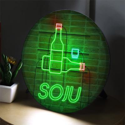 na762-LED액자25R_소주는녹색병이지
