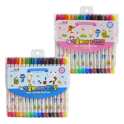 아이비스 16색슬라이더색연필(FR)