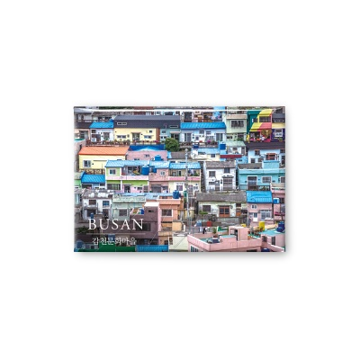 한국 여행마그넷 기념품 감천마을 망원_인테리어자석