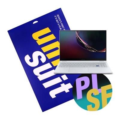 갤럭시북 플렉스 15형(NT950QCT) 종이질감+서피스 3종