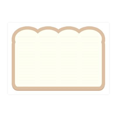 식빵 보카리스트