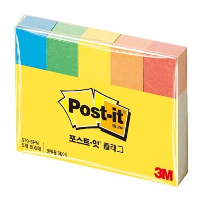3M 포스트잇 플래그 670