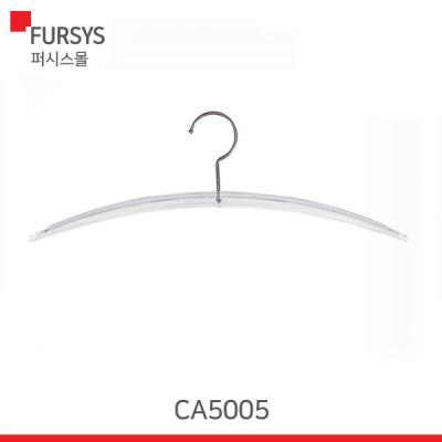 (CA5005) 퍼시스옷걸이