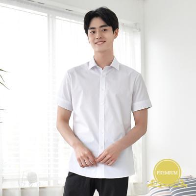 [빅사이즈] 프리미엄 스판 화이트 남자 반팔셔츠 ~6XL