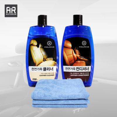 훠링 시트관리 3종세트(가죽크리너/컨디셔너/타월3P)