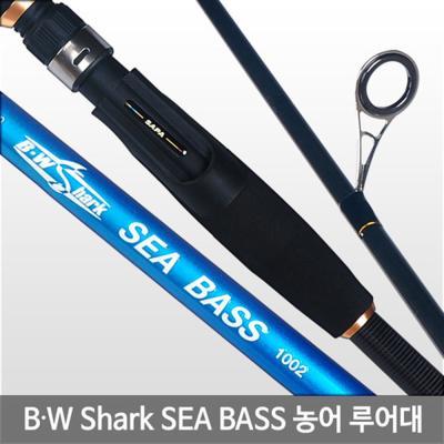 싸파 BW SHARK 씨배스 농어루어대 802 /루어낚시