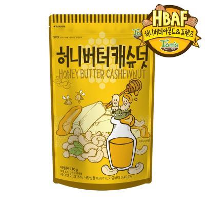 [길림양행] 허니버터 캐슈넛 210g