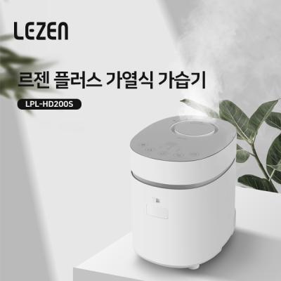르젠 플러스 터치식 가열식 가습기 LPL-HD200S