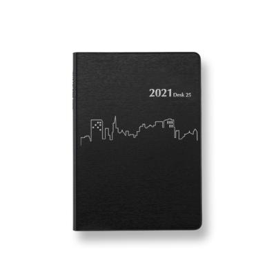 양지사 2021 데스크25
