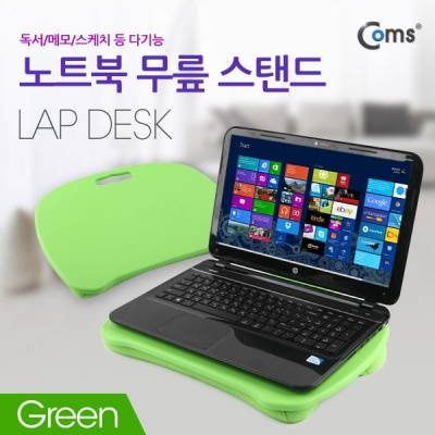 Coms LAP DESK 노트북 무릎 스탠드 (다기능) 초록