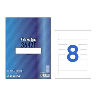 폼텍 CD 케이스 전면 라벨/LQ-3642F