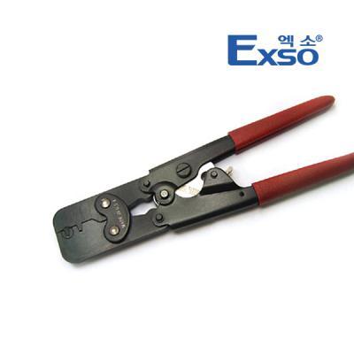 엑소 모렉스 압착기 HTR-2262A