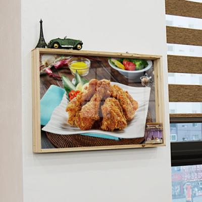 pc593-우드프레임액자_치킨과통닭