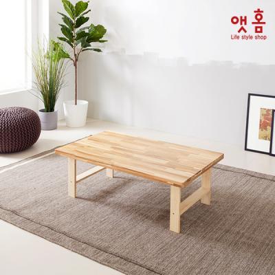 앳홈 베이직 원목 접이식 테이블 L