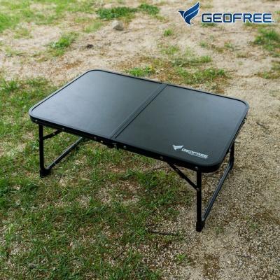 하이랜드 블랙 캠핑 미니 테이블 GF619001
