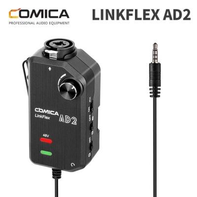 코미카 변환 프리앰프 어댑터 LINKFLEXAD2