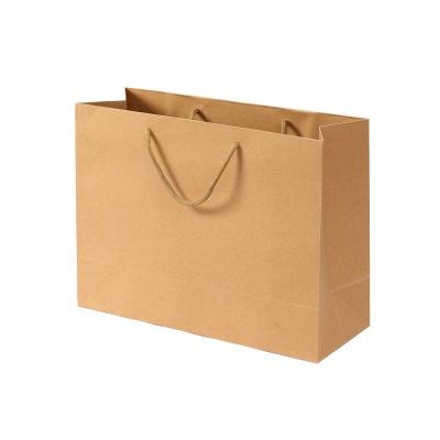 무지 가로형 쇼핑백(브라운)(24x17cm)