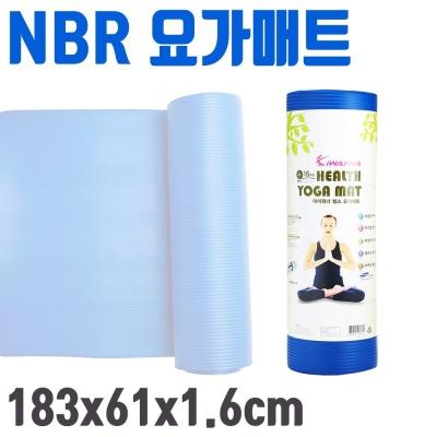 NBR 요가 헬스 매트 1.6cm 16mm 스트레칭 헬스 블루