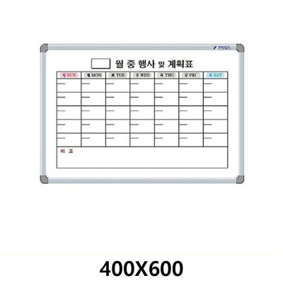 선영 월계 화이트보드 일반 400X600 0830