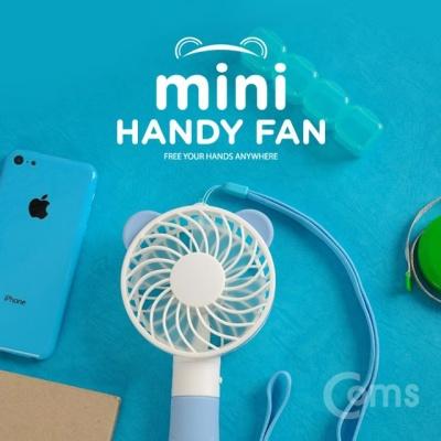 Coms 휴대용 곰 캐릭 USB 미니 선풍기 핸디형 Blue