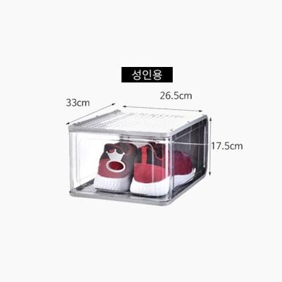 SR 튼튼한 슈케이스 신발보관함 성인용4개묶음