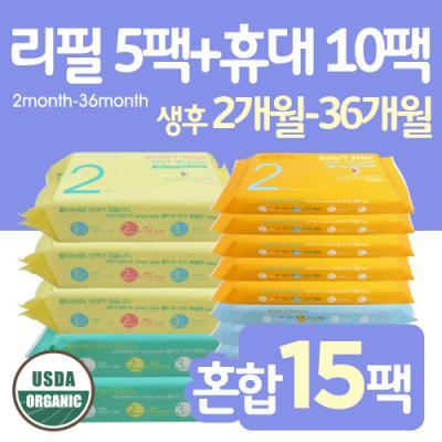 [마더케이] 마더케이물티슈 스마트스텝2단계 도톰 엠보 75매 리필 5팩 + 휴대캐리팩 10팩