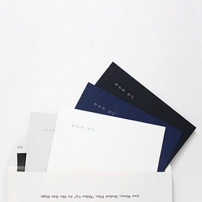 위시 포스트카드(wish postcard)