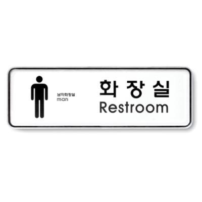남 화장실(9203) 123652